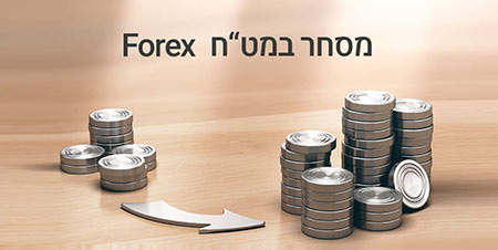 Forex_Course_2